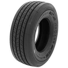 Грузовая шина AEOLUS Neo Allroads T Plus - Интернет магазин шин и дисков по минимальным ценам с доставкой по Украине TyreSale.com.ua