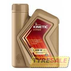 Купить Трансмиссионное масло ROSNEFT Kinetic Hypoid 80W-90 (1л)