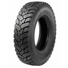 Купить Грузовая шина AEOLUS HN352 (ведущая) 315/80R22.5 154/150