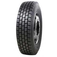 Купить Грузовая шина OVATION VI-638 (ведущая) 315/70R22.5 154L/152M