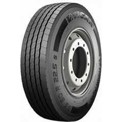 Грузовая шина TIGAR Urban Agile S - Интернет магазин шин и дисков по минимальным ценам с доставкой по Украине TyreSale.com.ua