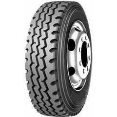 Купить Грузовая шина CONSTANCY ECOSMART 81 (универсальная) 13.00R22.5 156/150L