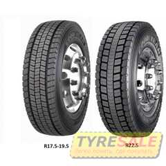 Купить Грузовая шина GOODYEAR Regional RHD II (ведущая) 225/75R17.5 129/127M