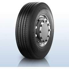 MICHELIN X Coach HL Z - Интернет магазин шин и дисков по минимальным ценам с доставкой по Украине TyreSale.com.ua