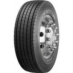 Грузовая шина DUNLOP SP472 - Интернет магазин шин и дисков по минимальным ценам с доставкой по Украине TyreSale.com.ua