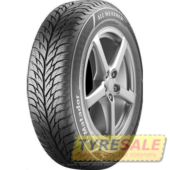 Купить Всесезонная шина MATADOR MP62 All Weather Evo 155/65R14 75T