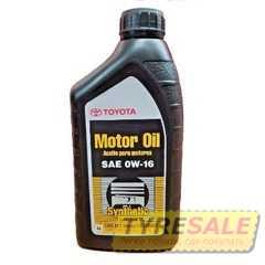 Моторное масло TOYOTA MOTOR OIL - Интернет магазин шин и дисков по минимальным ценам с доставкой по Украине TyreSale.com.ua