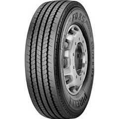 PIRELLI FR85 AMARANTO - Интернет магазин шин и дисков по минимальным ценам с доставкой по Украине TyreSale.com.ua