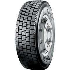 PIRELLI TR85 (ведущая) - Интернет магазин шин и дисков по минимальным ценам с доставкой по Украине TyreSale.com.ua