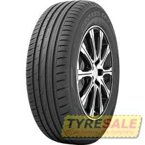 Купить Летняя шина TOYO Proxes CF2 225/55R17 97V SUV