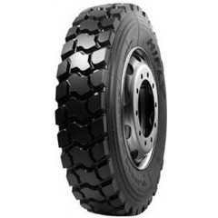 Купить Грузовая шина SUNFULL HF707 (универсальная) 10.00R20 149/146K 18PR