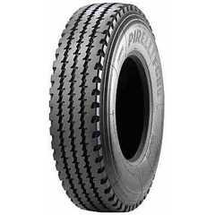 PIRELLI FG85 (рулевая) - Интернет магазин шин и дисков по минимальным ценам с доставкой по Украине TyreSale.com.ua