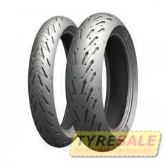 MICHELIN PILOT ROAD 5 TRAIL - Интернет магазин шин и дисков по минимальным ценам с доставкой по Украине TyreSale.com.ua