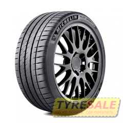 Купить MICHELIN Pilot Sport PS4 S 275/35R19 96Y