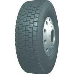 Купить Грузовая шина BLACKLION BD175 (ведущая) 315/80R22.5 156/153L