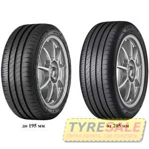 Купить Летняя шина GOODYEAR EfficientGrip Performance 2 195/65R15 91H