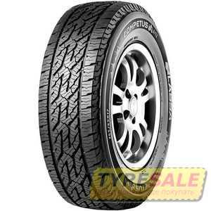 Купить Всесезонная шина LASSA Competus A/T 2 195/80R15 96T