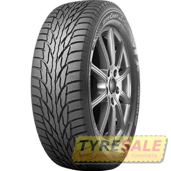 Купить Зимняя шина KUMHO WinterCraft SUV Ice WS51 265/60R17 116T