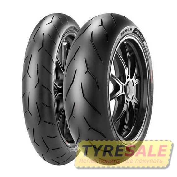 Купить DUNLOP D213 GP PRO MS3 RACE 110/70R17 54H Front