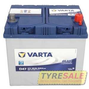 Купить Аккумулятор VARTA 60Ah-12v BD(D47) (232х173х225),R,EN540